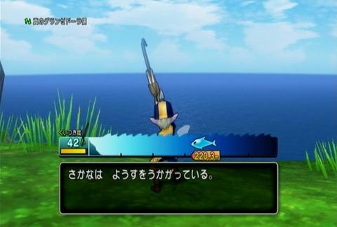 魚図鑑-ノコギリエイ黄07