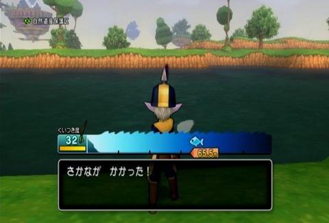 魚図鑑-ウーパールーパー02