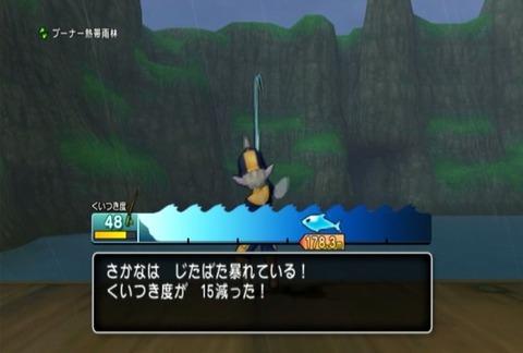 魚図鑑-電気ウナギ03