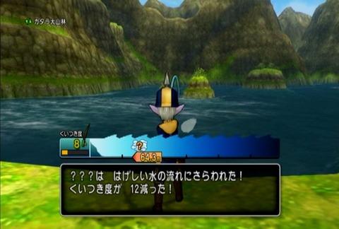 魚図鑑-モモ03