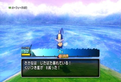 魚図鑑&ホタテ05