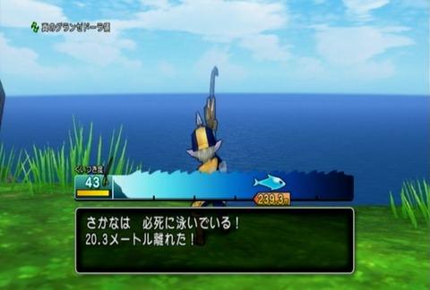 魚図鑑-ノコギリエイ黄03