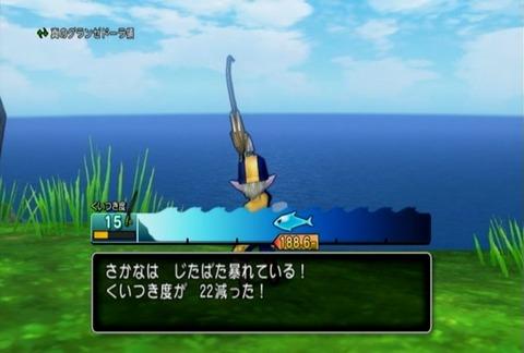 魚図鑑-ノコギリエイ黄04