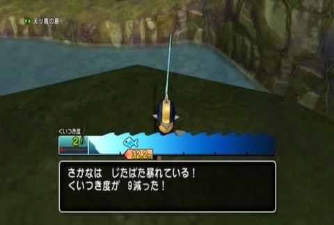 魚図鑑&イエロー03