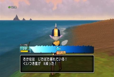 魚図鑑&サザエ04
