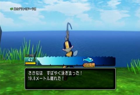 魚図鑑-ノコギリエイ黄05