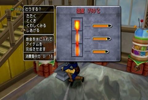 木工刀04