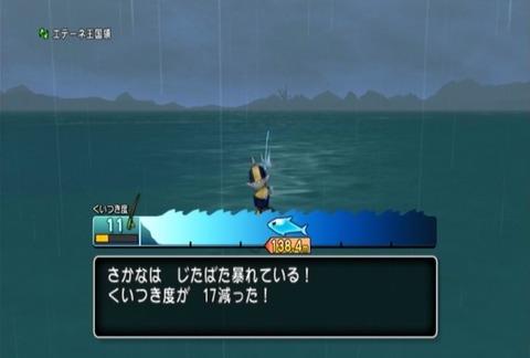 魚図鑑-オオシャコガイ07