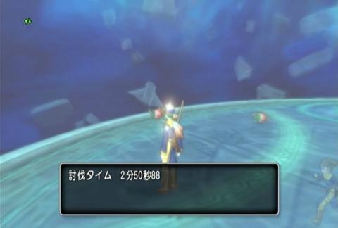 達人クエスト20180114-06