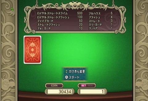 カジノ-ポーカー