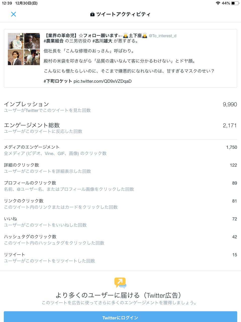 愛 ブログ 飯島