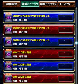 IMG_3948