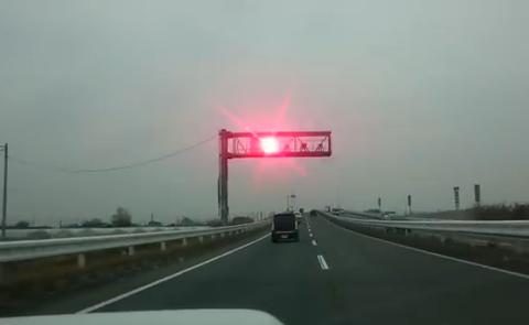 【衝撃的】 一般道オービス3回光らせてみた!? : ドラレコ速報 ...