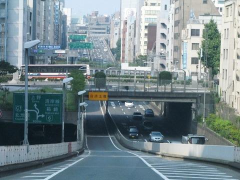 highway04