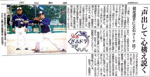 新聞_190208_3