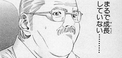 190523_安西先生