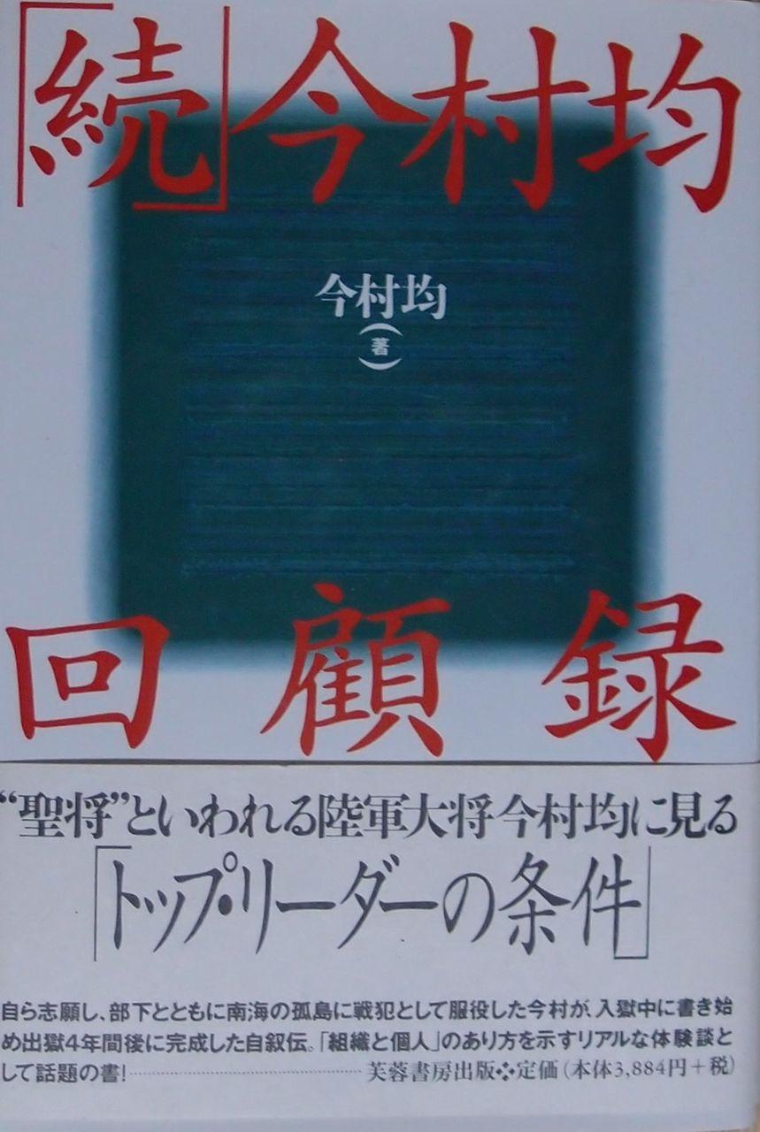 メゾフォルテからあなたへ  島崎藤村ノート〔6〕コメントトラックバック                メゾフォルテ / ...