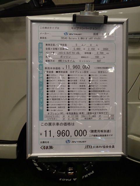 P2020086