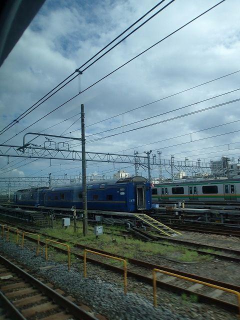 P8100175