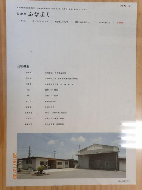 PC300084