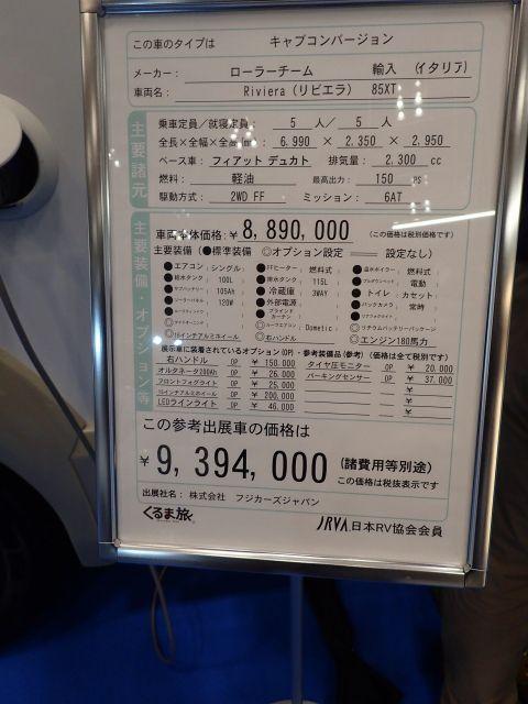 P2020095