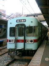 7eedcb38.JPG