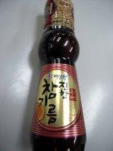 金香楼-ゴマ油
