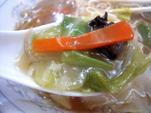 三貴屋-サンマーメン6