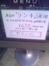 おはな商店2−バンビ日替り2