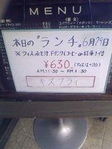 おはな商店2−バンビ日替り1