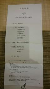 DSC_5641