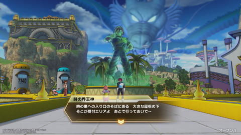 DRAGON BALL XENOVERSE 2(オープンβ)_20161015135934