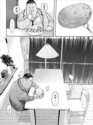 でぶせん1巻 緋熊五郎1