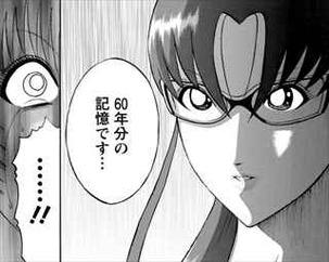走馬灯株式会社10巻89話1