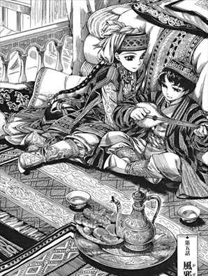 乙嫁語り1巻 刺繍 アミルとカルルク