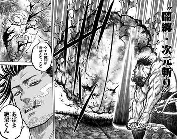 ブラッククローバー9巻 ヤミ ヴェット 闇纏次元斬り