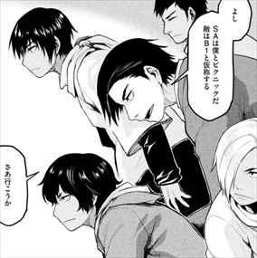 マージナルオペレーション4巻 新田良太と子供兵