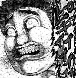 ケンガンアシュラ0巻 若槻武士と古海平八2