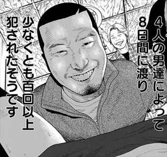 漫画「善悪の屑」全5巻が胸糞すぎて面白いwww【ネタバレ感想まとめ ...