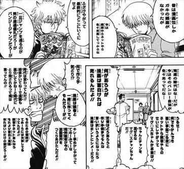 銀魂36巻 アグネス・チャン ロリコン