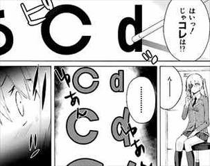 ゾンビッチはビッチに含まれますか2巻二階堂サキナの妄想2