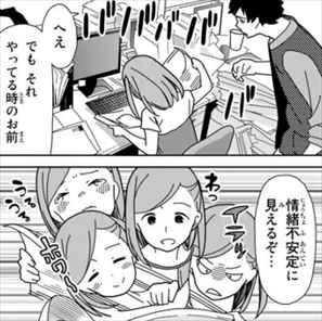 金のタマゴ1巻 桜井珠子の百変化