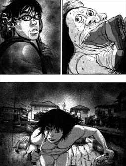 アイアムアヒーロー15巻 鈴木英雄と来栖