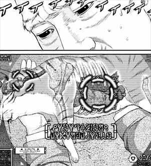 いぬやしき2巻 犬屋敷壱郎3