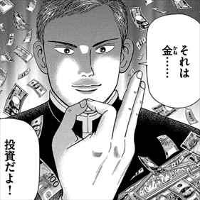 http://livedoor.blogimg.jp/dorj1980-buzz_manga/imgs/1/b/1b8d507b.jpg
