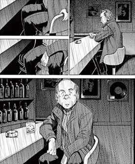ブルージャイアント4巻 聴き手の反応を描写