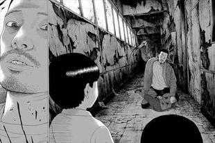 善悪の屑4巻 櫻井志津馬1