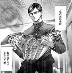 坂本ですが?4巻 教科書をお姫様抱っこ