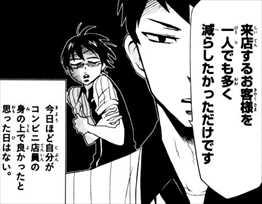 ニーチェ先生1巻/仁井智慧5