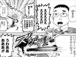 スケットダンス26巻226話早乙女ロマン